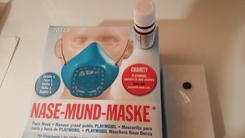 masque Taille L coloris bleu + mélange aromatique - 5 ml