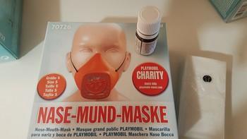 masque Taille S coloris rouge + mélange aromatique - 5 ml